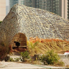 Bug Dome in Shenzhen