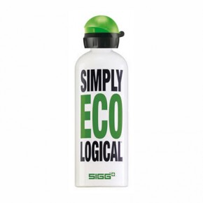Get your Sigg'on!